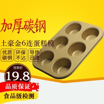 Harga Cake cupcake mold muffin cake pan oven with golden 6 company family diy baking tools