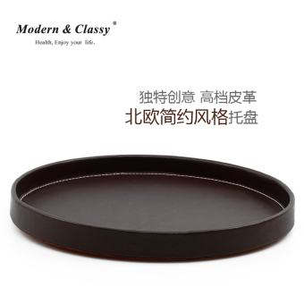 Terai Zi tea tray tea accessories wooden tray round outsourcing leather tea set cup Tray
