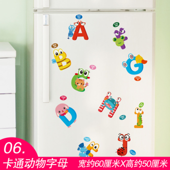 Harga Removable cute cartoon sticker wall stickers wall stickers children's room wall decorate the portraits girl