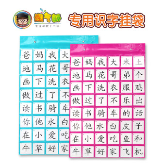 Harga Infants and young children naughty lang guadai wall charts baby literacy cards digital pinyin learning aids