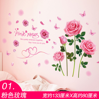 Harga Wall stickers sticker wall bedroom cozy living room wall decor self-adhesive wallpaper wall painting wall flower
