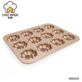 Harga Whirlwind Gold Cup mini pumpkin-shaped cake mold