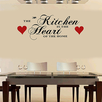 Harga The Kitchen is The Heart of The Home Wall Sticker Decal Decor Vinyl Art Quote