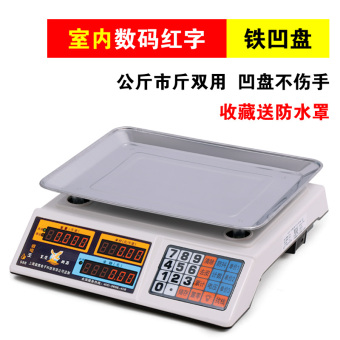 Harga Waterproof electronic scales electronic scales weighing vegetables supermarket commercial fruit jin scales precision scales price computing scale 30kg