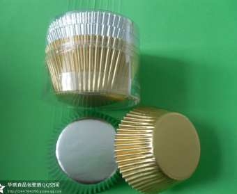 Harga Aluminum foil cake cup cake cups metal color large snow mei niang yolk cakes tray can be mixed color 100