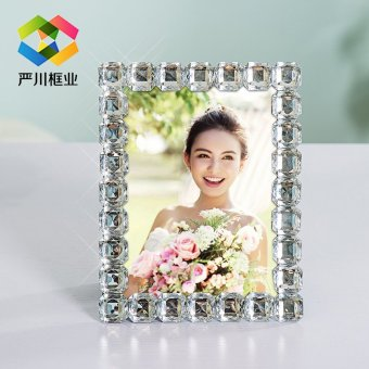 Harga Diamond Photo Frame
