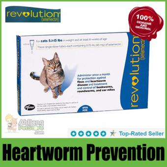 Harga Revolution for Cats 3 Doses - White