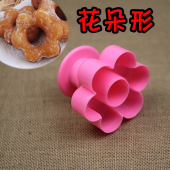 Harga Flower shaped love shaped donuts bread mold engraving/donut baking mold tool die