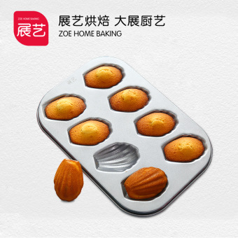 Harga Arts exhibition baking mold 8 mold madeleine shells with nonstick cake mold muffin pan with oven