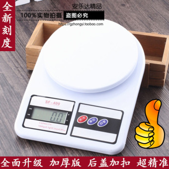 Harga Sf400 kitchen electronic scale high precision household kitchen scale electronic scales baking scale food herbs scales 10 kg