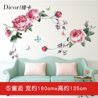 Harga Affair living room background wall stickers decorative wall stickers bedroom wall stickers sticker tv background wall decoration
