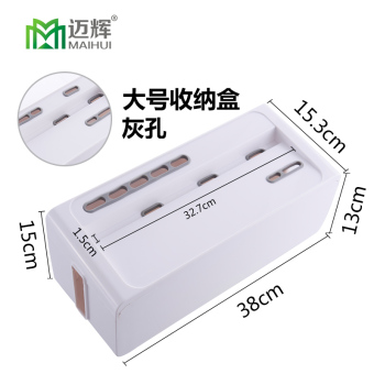 Harga Mai fai junction box socket strip protective case closing line power cord storage box finishing box management cable