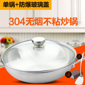 Only mrs. 304 stainless steel cooking pot wok nonstick coating no fumes gas cooker stove general