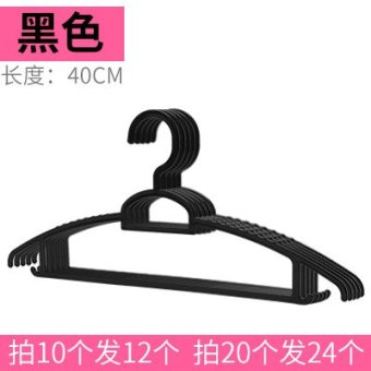 Harga Antiskid household clothes rack seamless clothes hanging clothing child support clothes hanging plastic hanger adult clothes rack clothes hanger