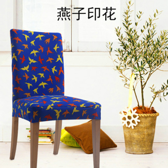 Harga Home stretch chair cover office minimalist dining chair sets chair covers hotel chair covers hotel chair cover back cover