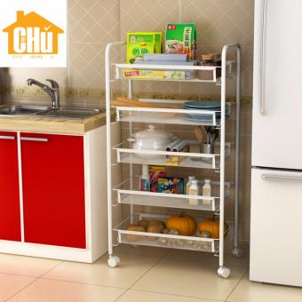 Harga 5 Tier Basket Storage Kitchen Trolley (Silver)