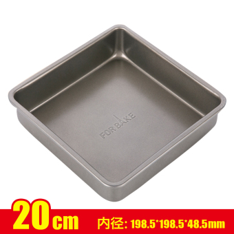 Harga Law off gold baking mold tiramisu mousse square cake mould cheese cake mould