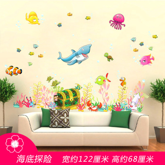 Harga Cartoon underwater world living room decorative wall painting living room bedroom children's room decorative wall stickers can be removed