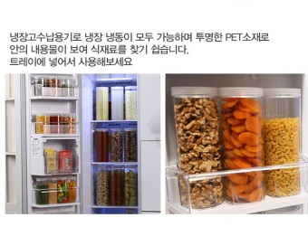 Silicook Tray + 40 Pieces of Subdivision Rectangle & Round Food Container for Storage in Refrigerator(Fridge). TotalSet - 2