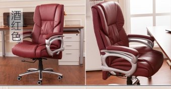 Harga Genuine Leather Boss Chair 504 (Red)