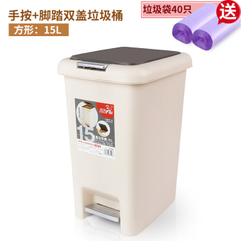 Harga Pedal & touch-lid large-size trash can