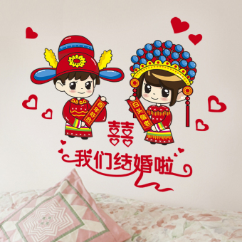 Harga Sticker wall stickers bedroom bedside marriage room layout wedding supplies bride and groom wall decorations