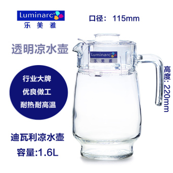 Harga Luminarc transparent glass of cold water bottle of water bottle cool water pot