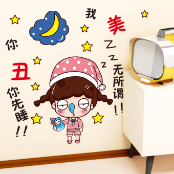 Harga Cartoon funny humor self adhesive wall sticker bedroom dorm rooms bedside ornament phone girl