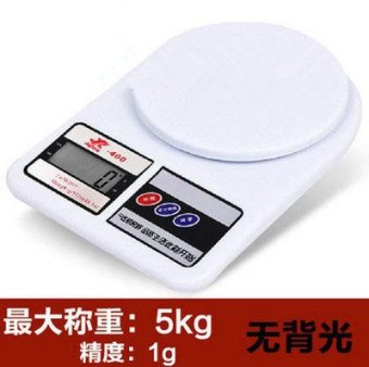 Harga Digital kitchen scale diet food compact scale gram 0.1g 1g