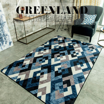 Harga Modern minimalist living room coffee table room bed mats