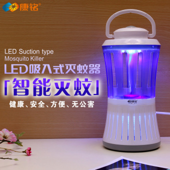 Kang Ming led no radiation suction mosquito