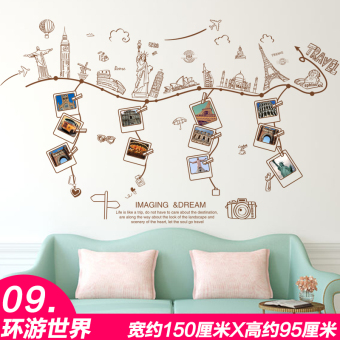 Harga Den office classroom wall stickers removable sticker wall decorations creative minimalist personalized world map