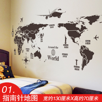 Harga Dorm room office bedroom living room wall sticker wall stickers wall decorations creative world map