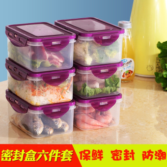 Plastic food container set refrigerator microwave special lunch box sealed box six pieces sets of 6L combination
