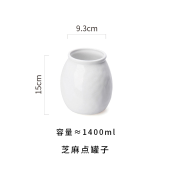 Harga Modern housewife creative bone china vase hand pinch relief style large vase European minimalist ornaments vase