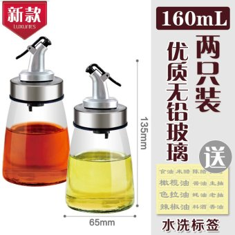 Harga West Park Small Oil Bottle