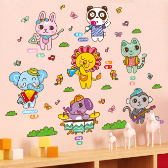 Harga Meng meng panda cartoon children's room nursery decor musical notes of the forest elephant wall stickers bedroom sticker
