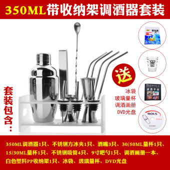 Japanese stainless steel cocktail shaker snow grams of pot snow G cup shake wine cocktail tools shake pot cocktail shaker suit