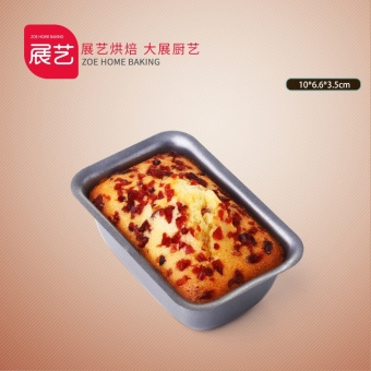 Harga Baking mold art exhibition rectangular cheese cake mold does not stick toast mold toast box Brownie bread mold