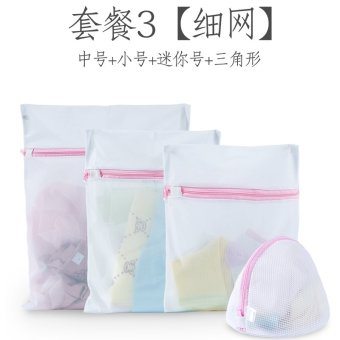 Harga Xian care net bag laundry bag home care wash bag fine mesh combination suit washing machine clothes bra underwear bag special