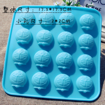 Harga Cat DORAEMON silicone chocolate jelly pudding mold soap MOLD diy handmade soap soap abrasive