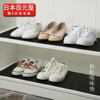 Imported from japan kokubo smoke flavor deodorant shoe pad wardrobe mat kitchen cabinet pad drawer mat moisture pad