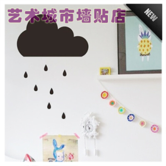 INS childrens room Large raindrops green decorative wall stickers