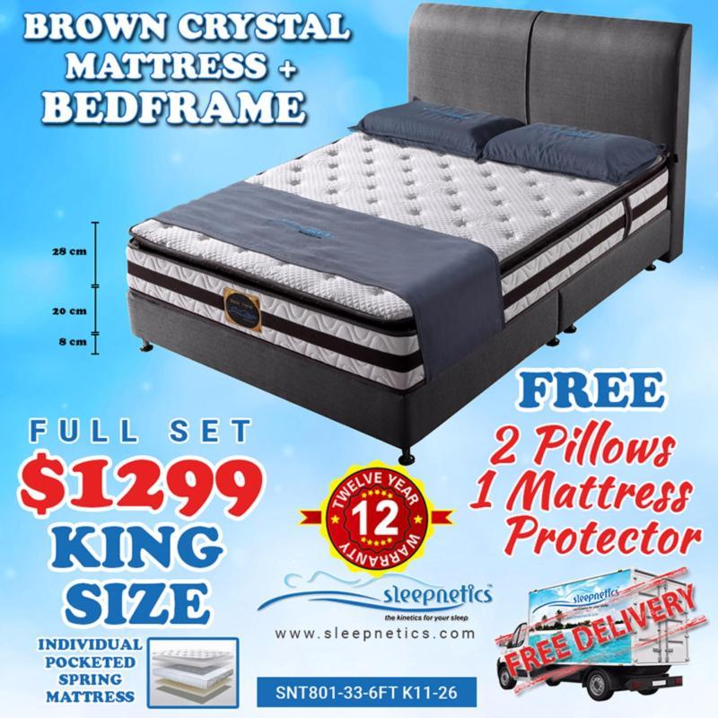 King Size   Brown Crystal Mattress + Divan Bed Frame (GREY) + Free 2 Pillows + 1 Mattress Protector