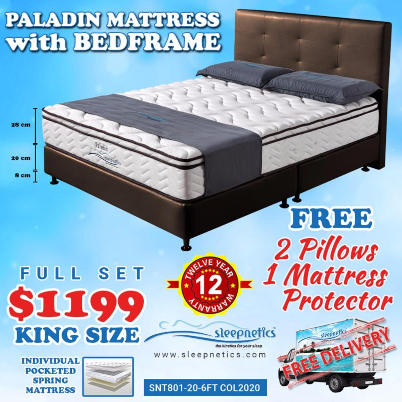 King Size | Sleepnetics Mattress + Divan Bed Frame (BROWN) + Free 2 Pillows + 1 Mattress Protector