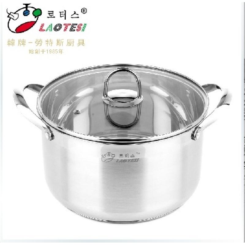 Korea Lotus Si Kitchen Stainless Steel Double Handle Pot Type A 18/20/22/24 Cm Singapore