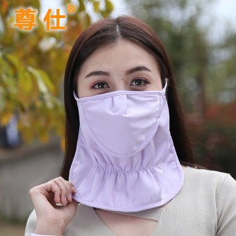 Korean-style cotton neck UV mask masks