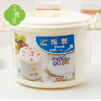 Large cooking pot steamed rice cooker special rice cooker