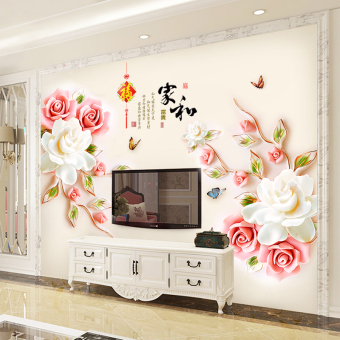 Large Flower Home And Wall Stickers Living Room TV Backdrop Decorative Stickers  Bedroom Cozy Selfadhesive Wallpaper Part 26
