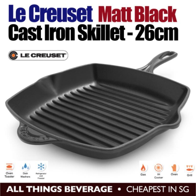 Le Creuset Cast Iron Square Skillet Grill Pan 26cm Matt Black Singapore